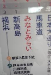 b0074921_1347679.jpg