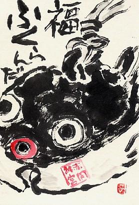 「絵手紙の小窓」のkuma-mituさん登場!_c0039735_834245.jpg