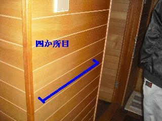 f0031037_1915517.jpg