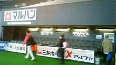 「札幌ドーム」 だーッ!_e0173738_1515064.jpg
