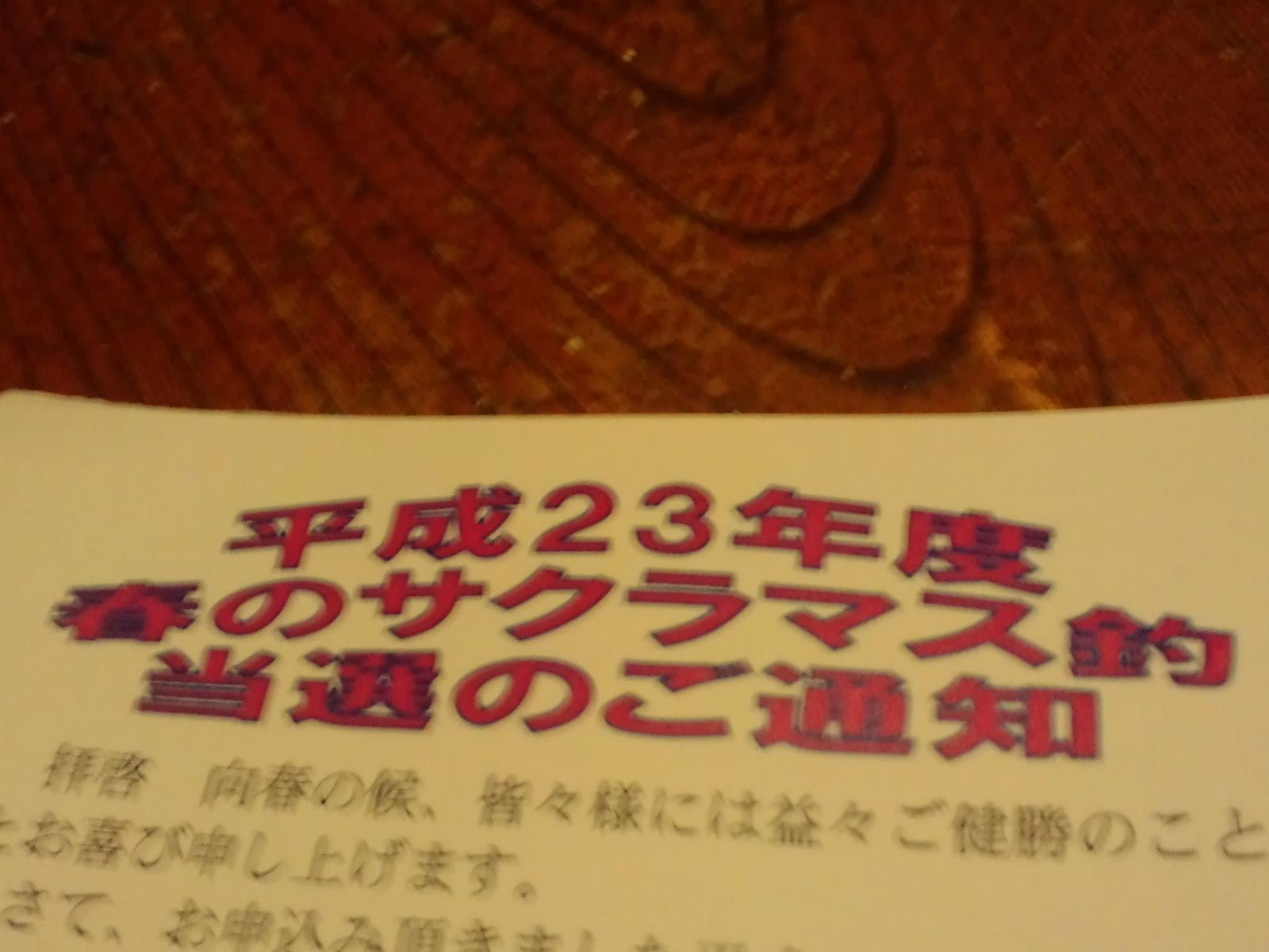 b0180946_20452062.jpg