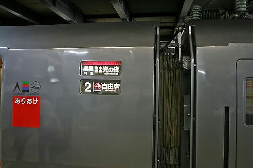 b0210154_19292137.jpg
