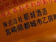 d0029958_20222450.jpg