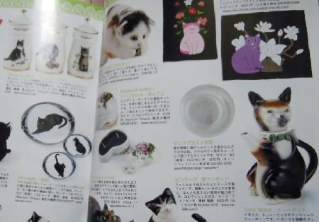 Neko-Mon 再び_d0057858_18375570.jpg