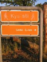 北欧の旅 2005 vol.3_c0161459_16282797.jpg