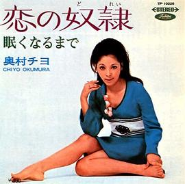 Images of 榎美沙子 - JapaneseC...