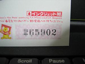 a0036270_19432071.jpg