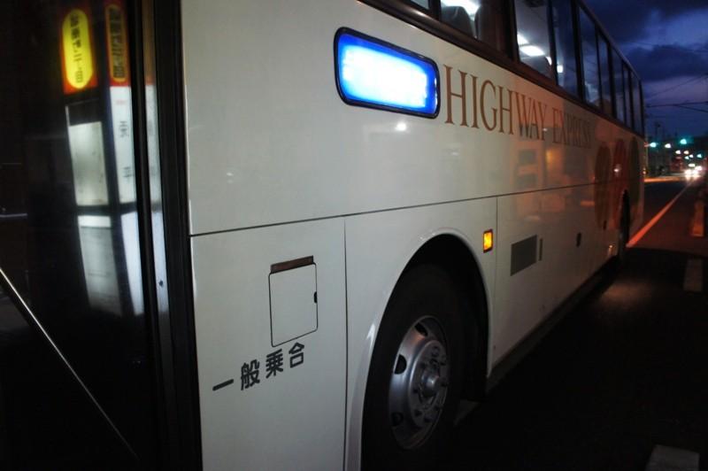 11年2月4日・上京D―28_c0129671_21114788.jpg
