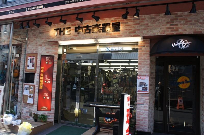 11年2月4日・上京D―28_c0129671_21183697.jpg