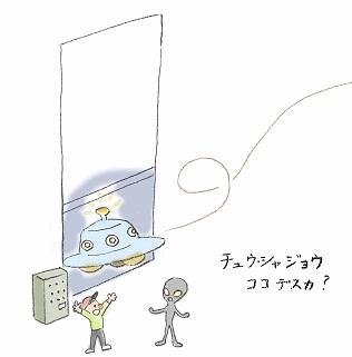 b0089675_1647386.jpg