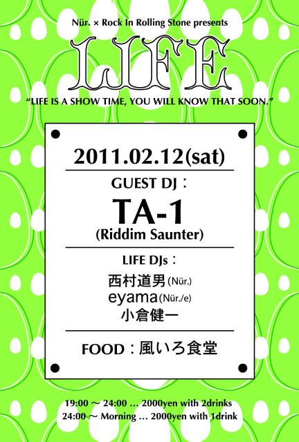 2/12(sat) LIFE feat. TA-1(Riddim Saunter)@新宿 Rolling Stone_e0153779_14315729.jpg