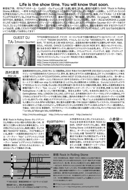 2/12(sat) LIFE feat. TA-1(Riddim Saunter)@新宿 Rolling Stone_e0153779_14321682.jpg
