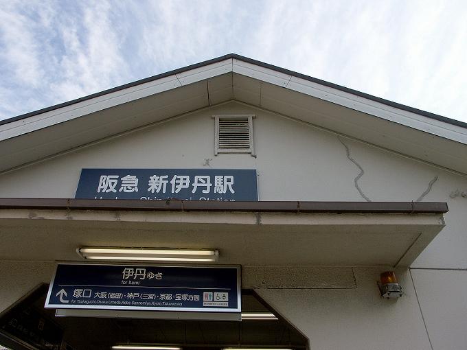 阪神間の各線駅舎1_f0116479_21292976.jpg