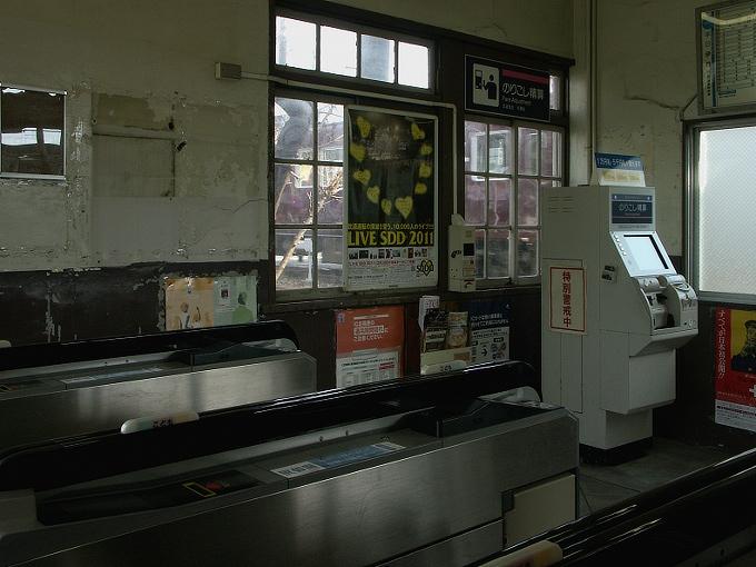 阪神間の各線駅舎1_f0116479_21321963.jpg
