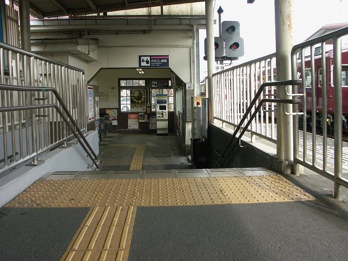 阪神間の各線駅舎1_f0116479_21331297.jpg