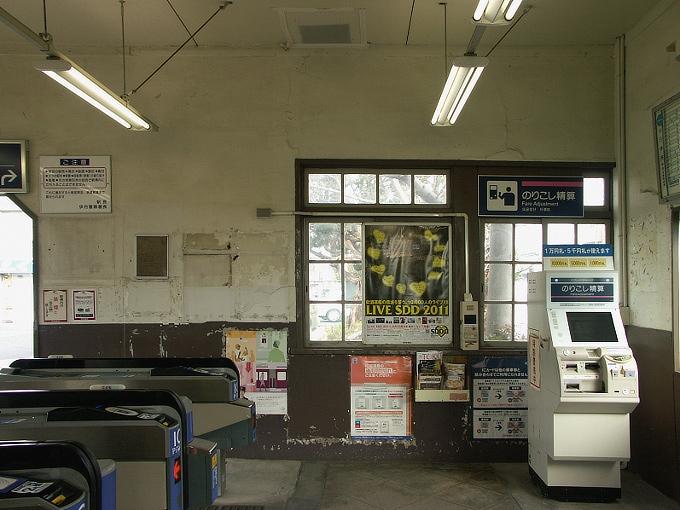 阪神間の各線駅舎1_f0116479_2134764.jpg