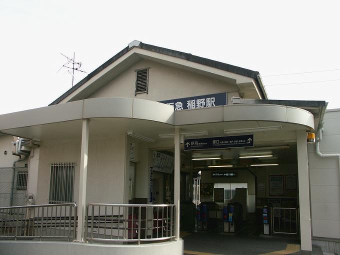 阪神間の各線駅舎1_f0116479_21453132.jpg