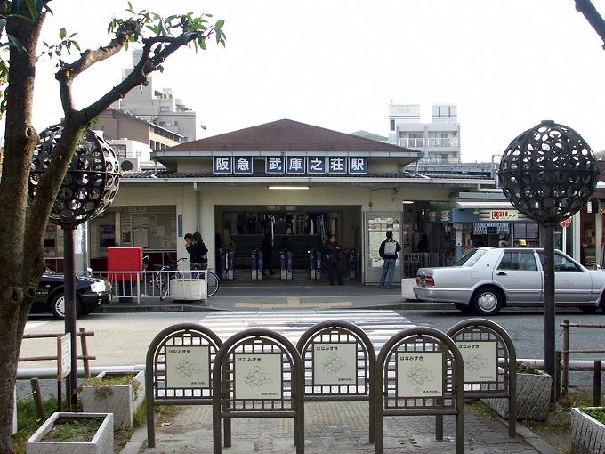 阪神間の各線駅舎1_f0116479_2229466.jpg