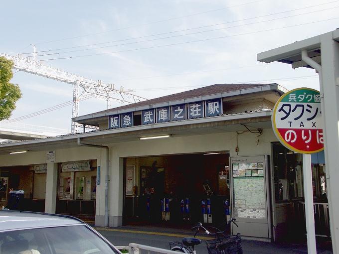 阪神間の各線駅舎1_f0116479_22304893.jpg
