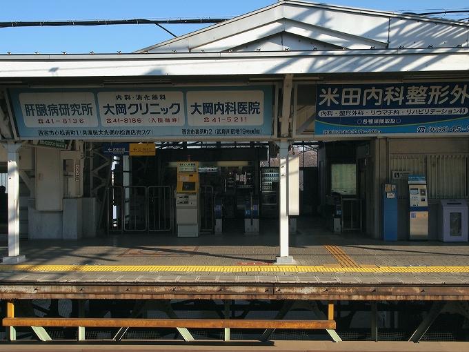 阪神間の各線駅舎1_f0116479_22403755.jpg
