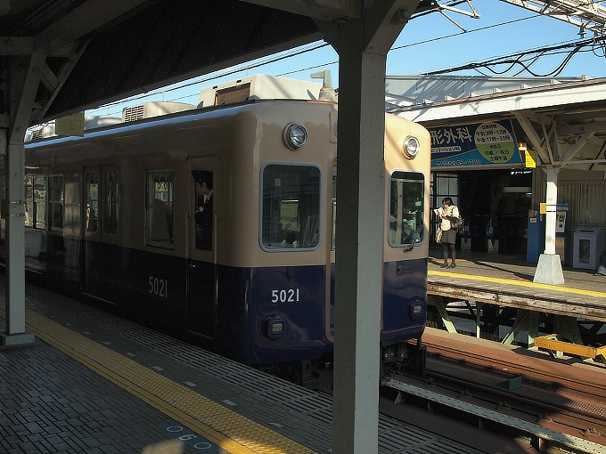 阪神間の各線駅舎1_f0116479_22414554.jpg