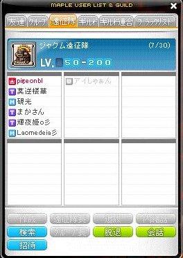 c0030580_1962677.jpg