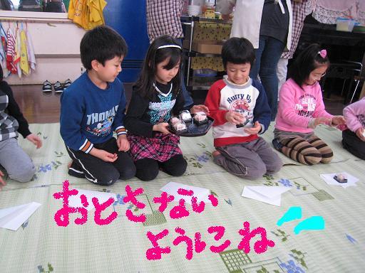 茶道ごっこ★_f0195982_17314340.jpg