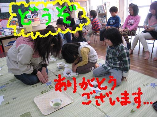 茶道ごっこ★_f0195982_17351087.jpg