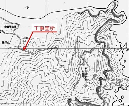 安脚場戦跡公園入り口の上り坂、4月4日(月)~4月23日(土)の間、終日、車両全面通行止め_e0028387_19412667.jpg