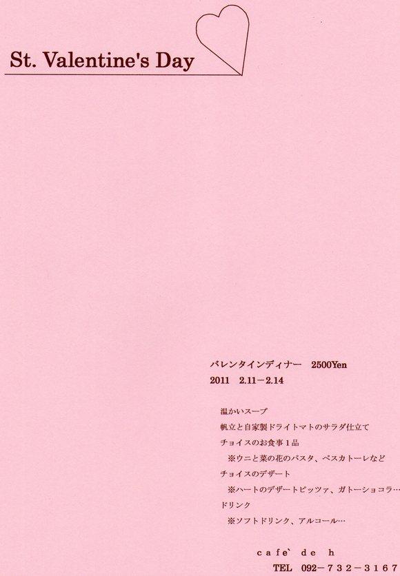 f0014988_19432820.jpg