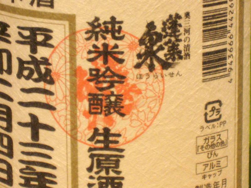 b0100992_222044.jpg