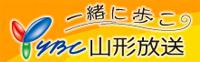 金栄堂ラジオCM放送開始!_c0003493_9415150.jpg