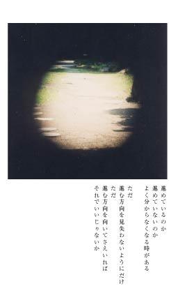c0122793_9483610.jpg