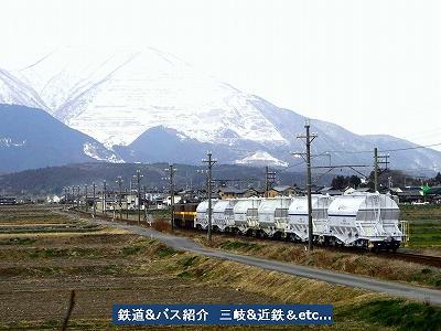 VOL,1537 『三岐鉄道 501列車』_e0040714_22144759.jpg
