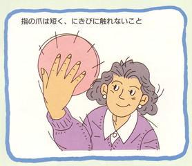 2011年1月25日教室 『ニキビの原因と治療 -ニキビでお悩みのあなたへ-』_c0219616_17381313.jpg