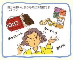 2011年1月25日教室 『ニキビの原因と治療 -ニキビでお悩みのあなたへ-』_c0219616_1739492.jpg