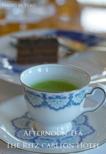 Asian Afternoon Tea @The Ritz-Carlton Hotel_a0169924_21371312.jpg
