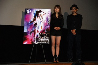 『May'n THE MOVIE –Phonic Nation- 3D』 初日舞台挨拶_e0025035_22575212.jpg