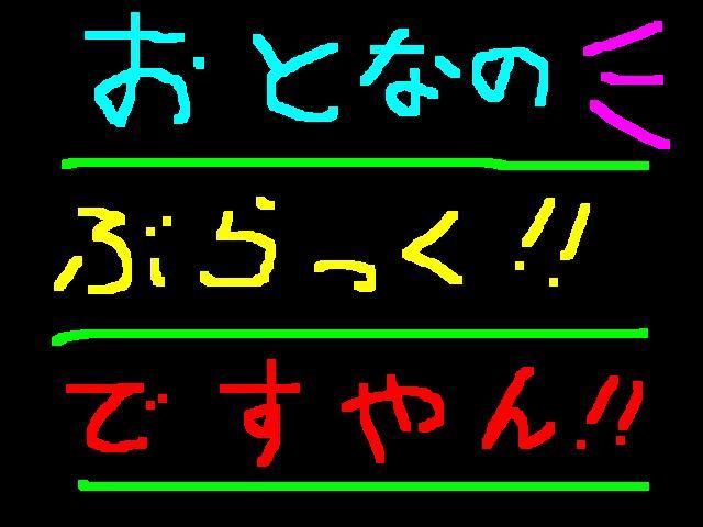 f0056935_17114594.jpg