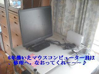 f0031037_2235176.jpg
