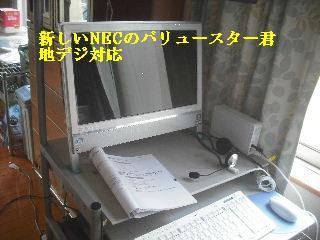 f0031037_22372244.jpg