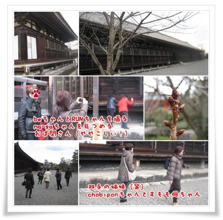真冬の集い_c0049950_22272962.jpg