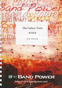 エクリプス・ルチア   銀河鉄道_a0194062_1541659.jpg