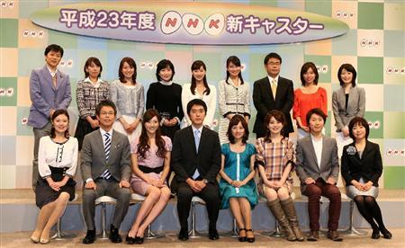 "NHK""夜の顔""小郷アナ ..."