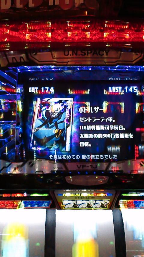 b0059167_0102921.jpg