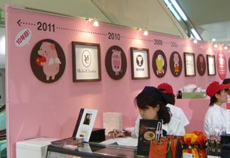 松屋「幸福のブタ」10th anniversary へ_f0131668_1547422.jpg