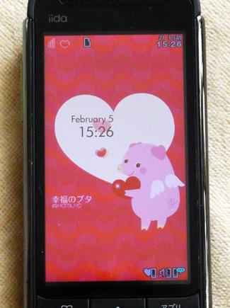 松屋「幸福のブタ」10th anniversary へ_f0131668_155804.jpg