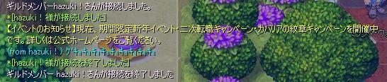 f0048086_21361577.jpg
