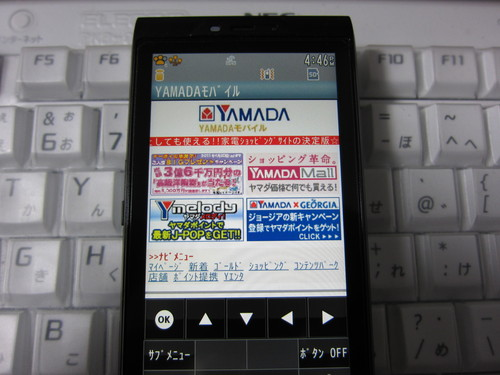 YAMADAモバイル_b0200291_1715483.jpg