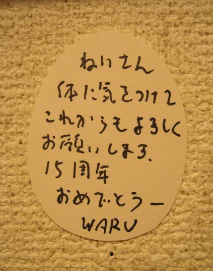 ☆15周年記念企画展「卵・TAMAGO・たまご」開催☆その4  _e0134502_1436922.jpg